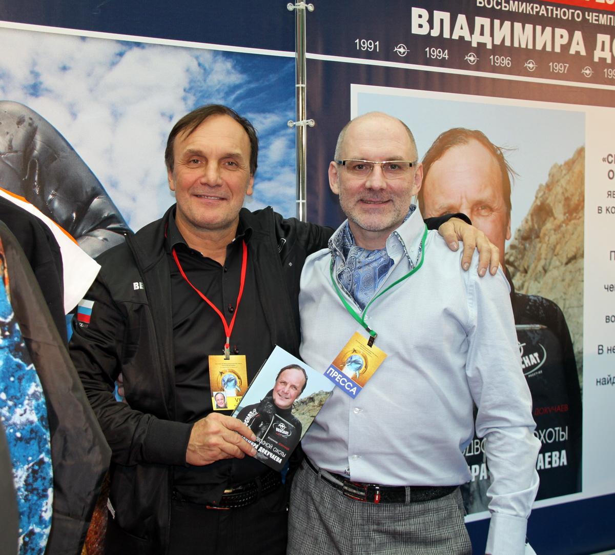 Владимир Докучаев и Андрей Шалыгин Золотой Дельфин 2014
