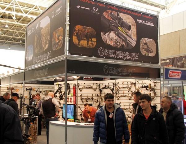 Охота и Рыболовство на Руси 2014 Выставка на ВВЦ Фото Андрей Шалыгин