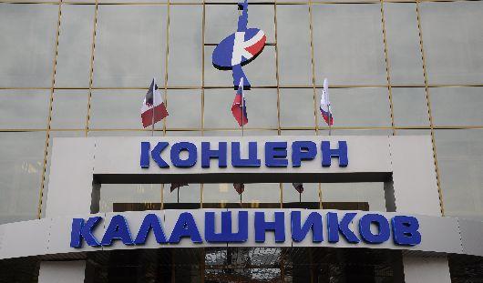 Руководство Концерн Калашников - фото 2