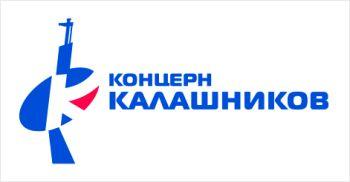 Руководство Концерн Калашников - фото 10