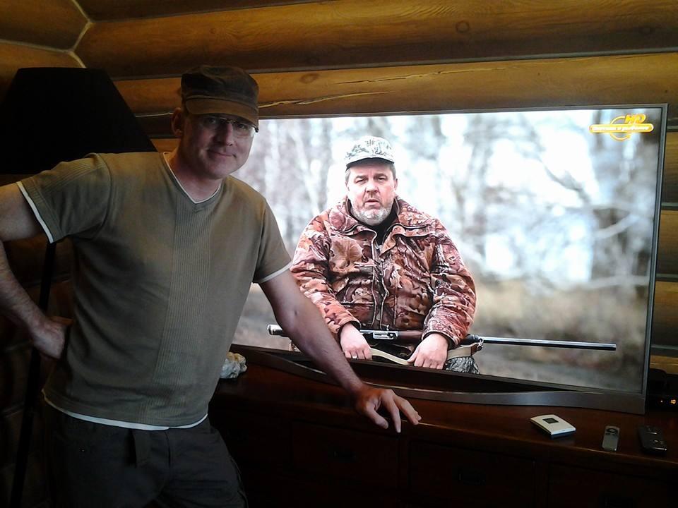 Уткино охотничья база Country House Utkino