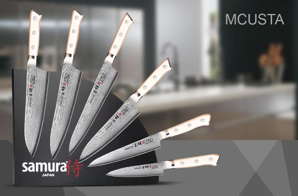 SAMURA MCUSTA - Наиболее совершенные современные кухонные ножи из дамасской стали индивидуального производства.