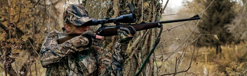 Охота в Самарской области: Охотхозяйства...