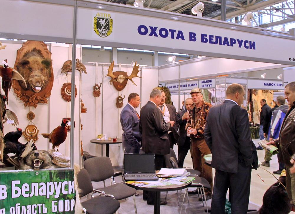 Охота и рыбалка в Беларуси презентуется на Выставке в ВВЦ